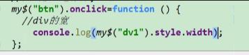 常用的web方法 web API(二)