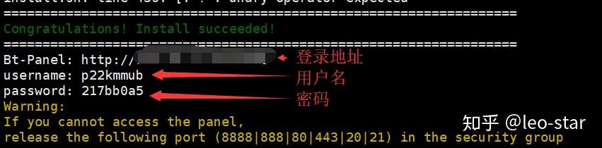 云服务器宝塔面板+Tomcat+LNMP部署JAVA WEB