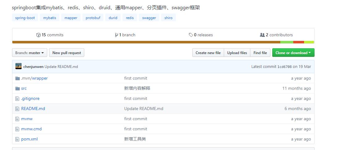 【SpringBootFrame】springboot集成mybatis、redis、shiro、druid、通用mapper、分页插件、swagger框架