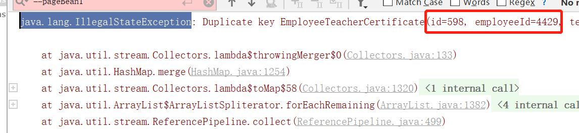 JDK8的stream将list转Map对象时候报错:java.lang.IllegalStateException,解决