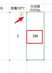 【已解决】easypoi在导出后Excel中数字不能直接求和。是文本格式。无法求和。怎么解决