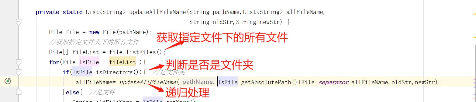 【小工具】一个Java批量修改指定文件夹下的文件名。复习下File及政治表达式