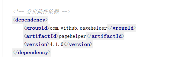 spring boot整合pagehelper分页插件