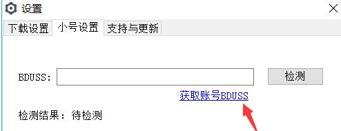 59e21966b5a8f7cecbcf6020fd74d0f7.png