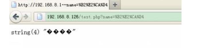怎么设置tomcat在get请求的中文也不乱码?两种情况下配置