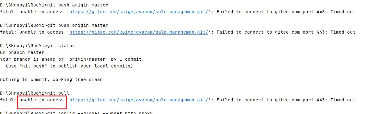 完美解决 fatal: unable to access 'https://github.com/.../.git': Could not resolve host: github.com