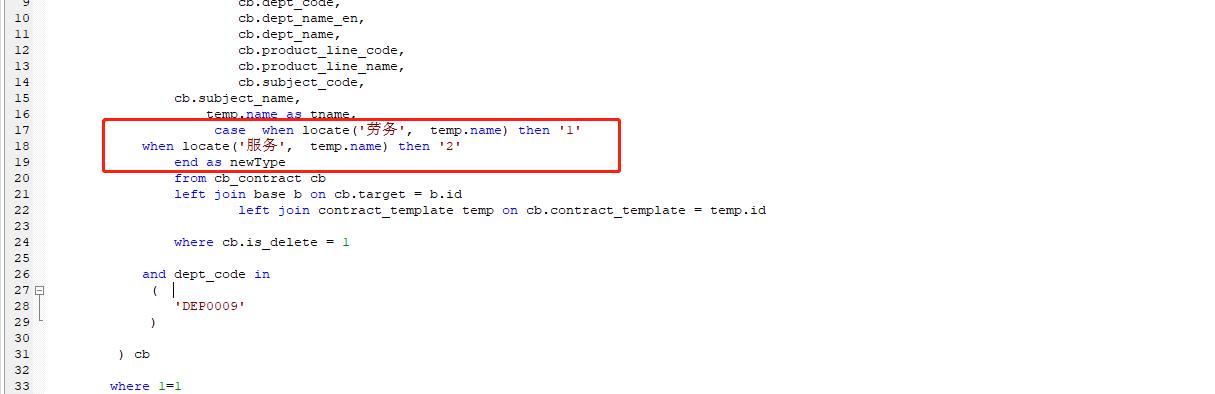 mysql 字段包含某个字符的函数