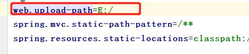 spring boot 之配置虚拟映射路径