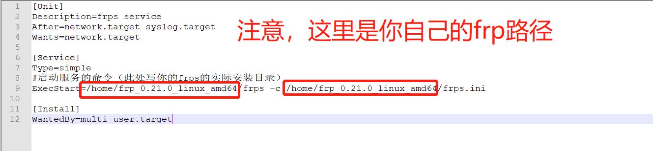 Centos7下Frp服务端后台运行以及开机自启(Frp客户端同理)