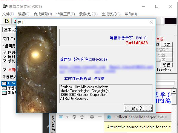 【更新结束】屏幕录像专家 V2018 Build0628 完全去水印