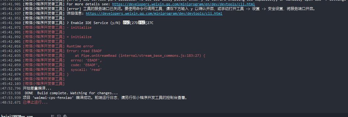 【凯哥领券网】外卖领红包小程序(美团、饿了么)部署时候遇到问题记录