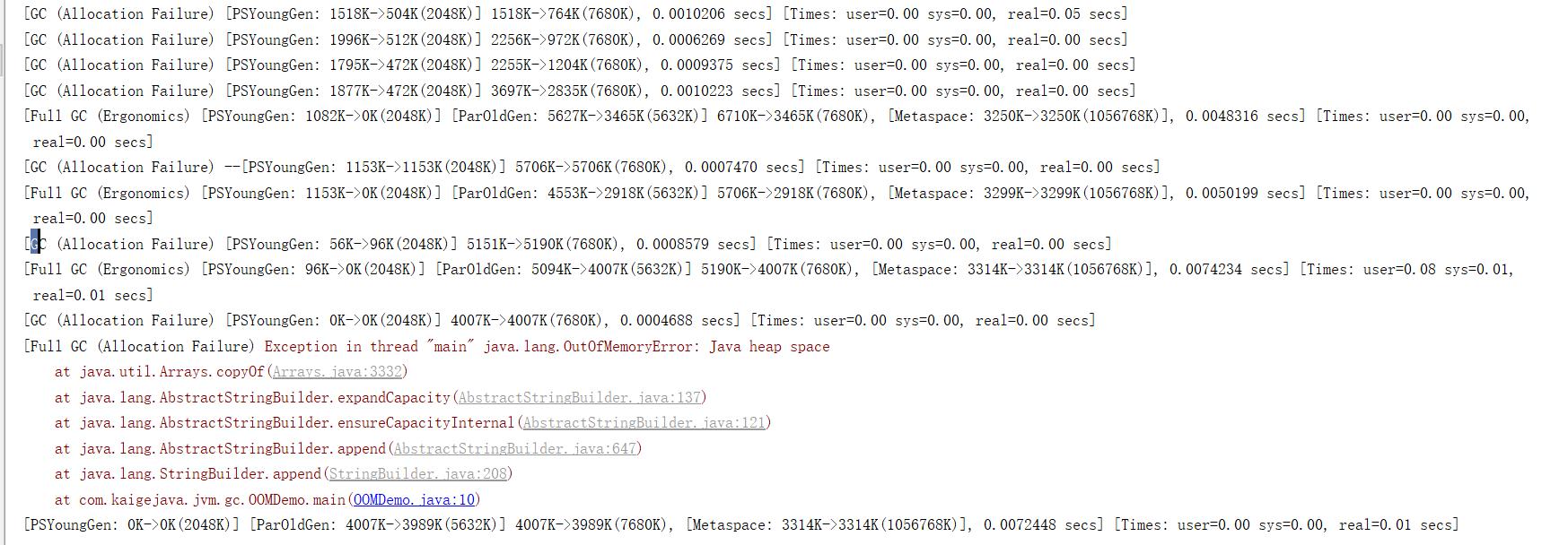 JVM笔记九-GC收集器日志信息学习