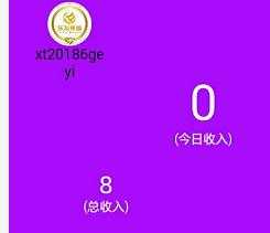 e479e535355e69b75a31fac259a14819.png
