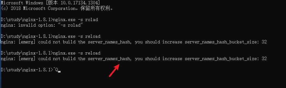 Windows下安装Nginx错误总结